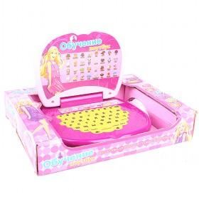 Pink Russian Electronic Learning Machine