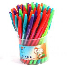 Colorful Cute Ball Pen,Ball Point Pen,Good Quality