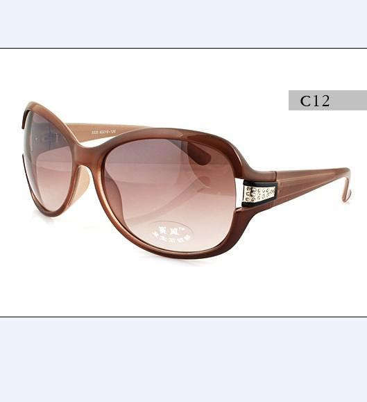 Embellished Frame Fashion Sunglasses Coffee