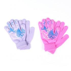 Butterfly Gloves Multi Color Best