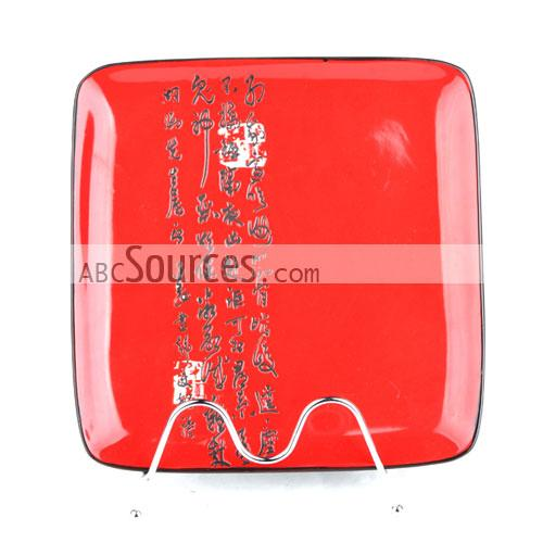 20cm Red Square Ceramic Plate With Chinese Calligraphy Printed Serving Plates  sc 1 st  Abc Sources & wholesale 20cm Red Square Ceramic Plate With Chinese Calligraphy ...