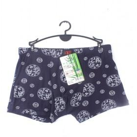 High Quality Men 's Waterproof Underwear Boxers Briefs Cotton Underwear Man Underwear Boxer Shorts
