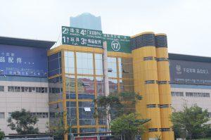 Yiwu market Street view