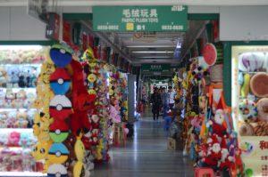 Toys area of Yiwu market