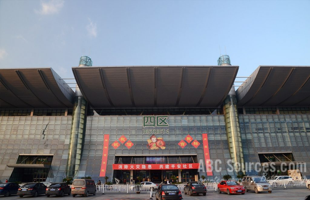 Gate of yiwu market district 4