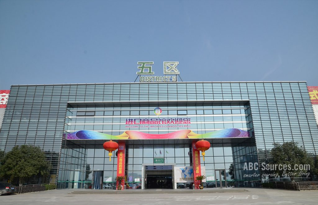 Sourth gate of yiwu market distrcit 5