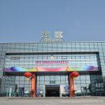 Sourth gate of yiwu market distrcit 5