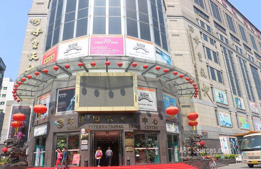 Guangzhou buyun tiandi shoe market