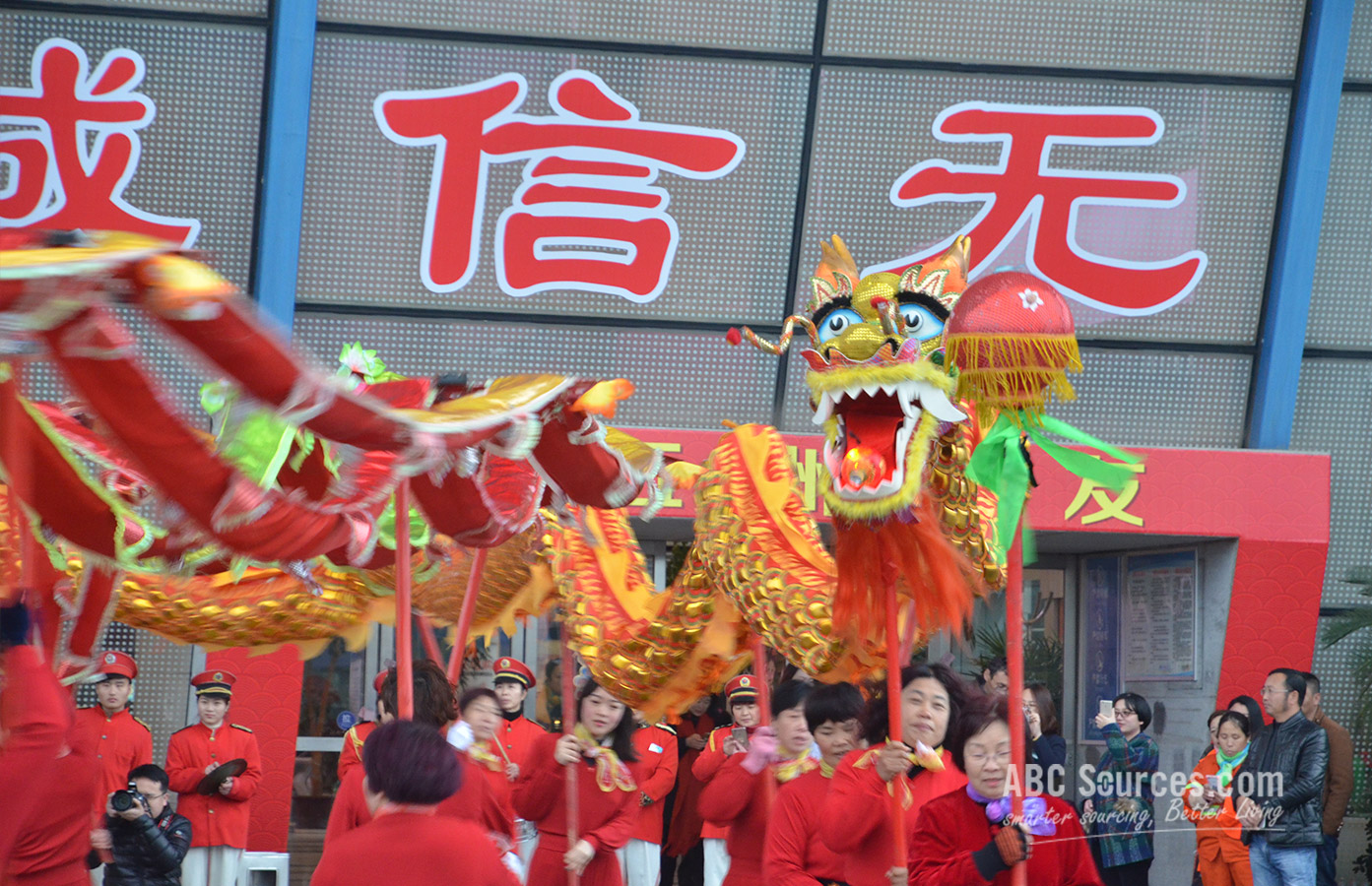 Dragon dance at the opening ceremony