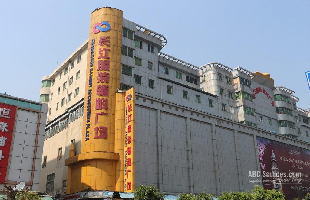Changjiang Garment Accessories Plaza