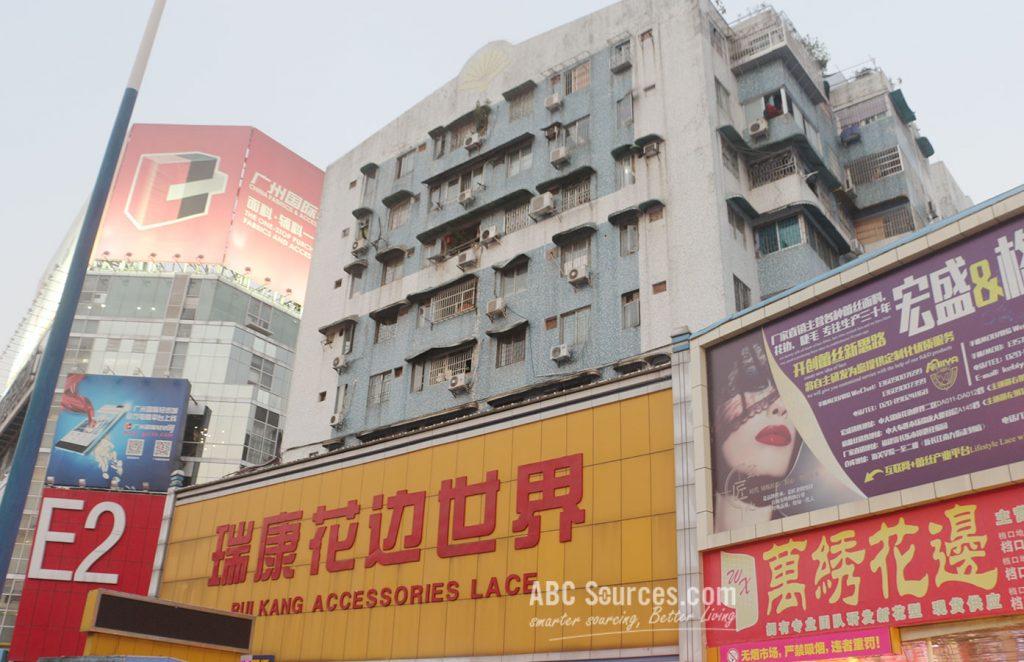 Ruikang Accessories Lace market