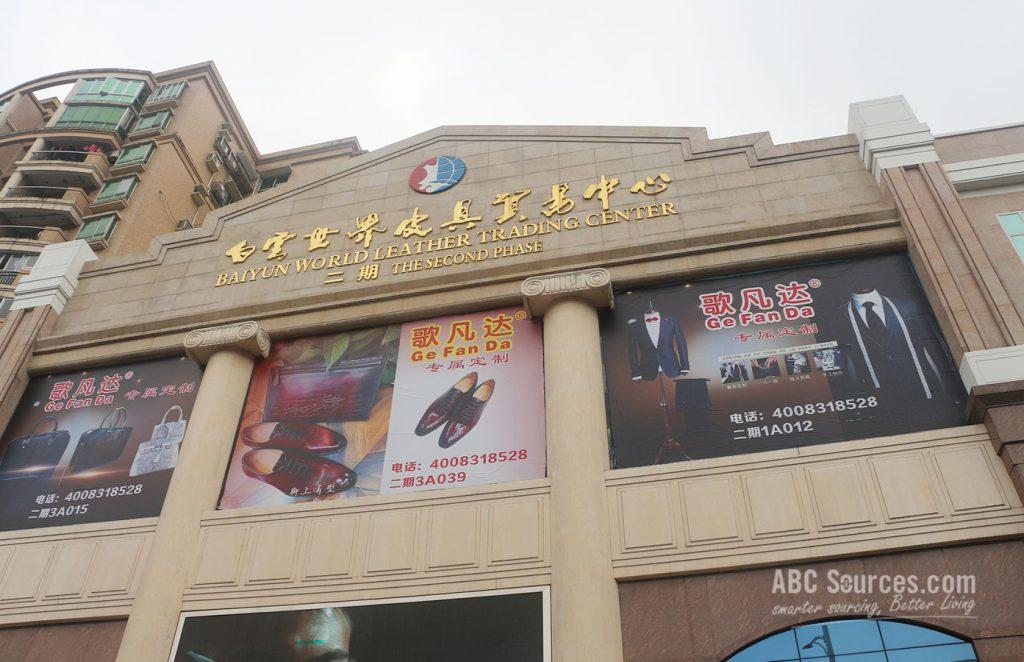 Guangzhou Baiyun World Leather Trading Center
