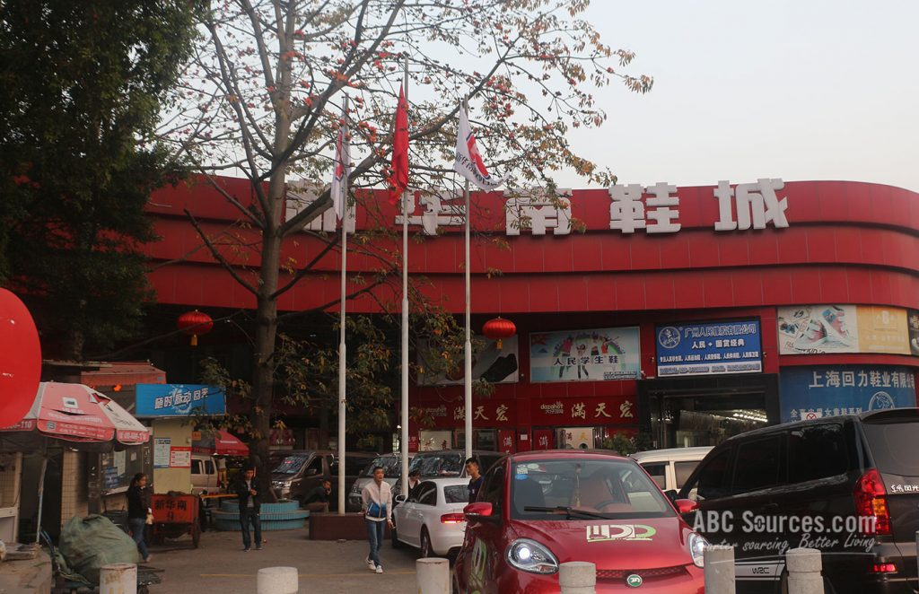 Xinhua South Shoes City