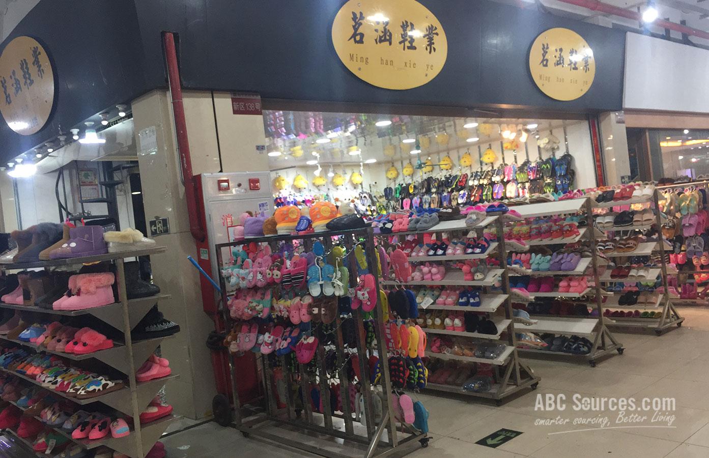 Guangzhou Xinhua South Shoes City Abc Sources