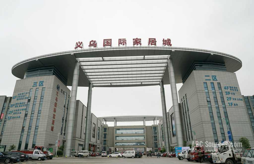 Yiwu International Household Furniture City
