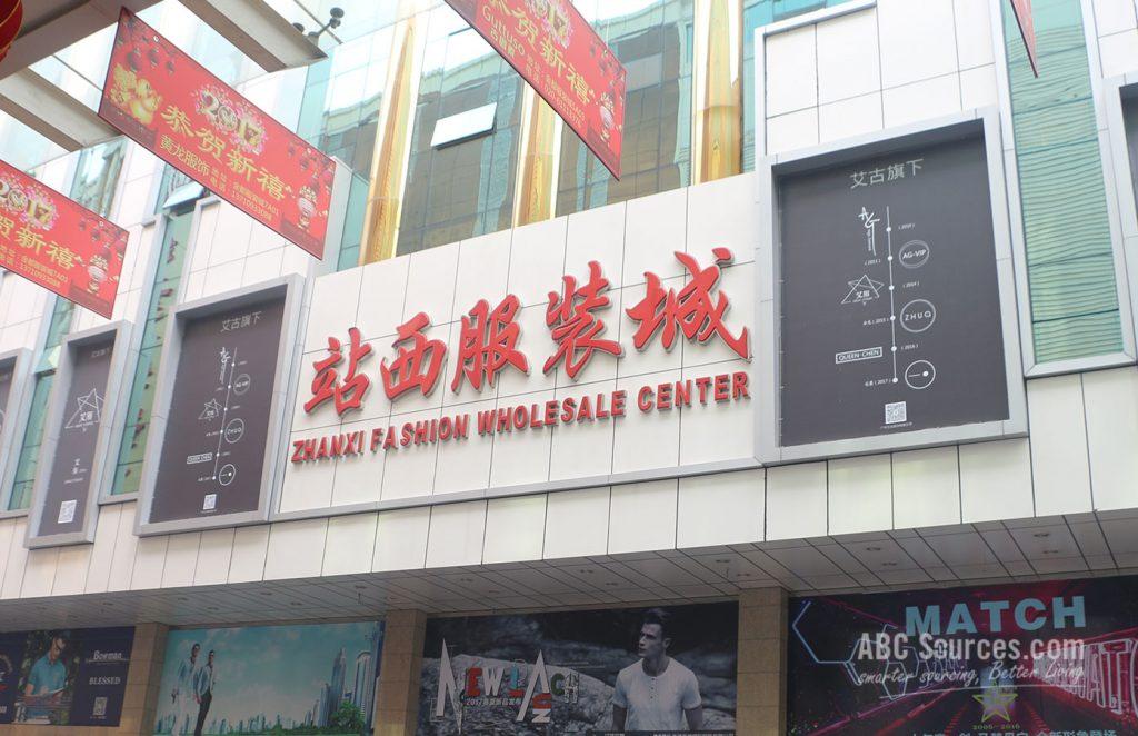 Zhanxi Wholesale Fashion Center