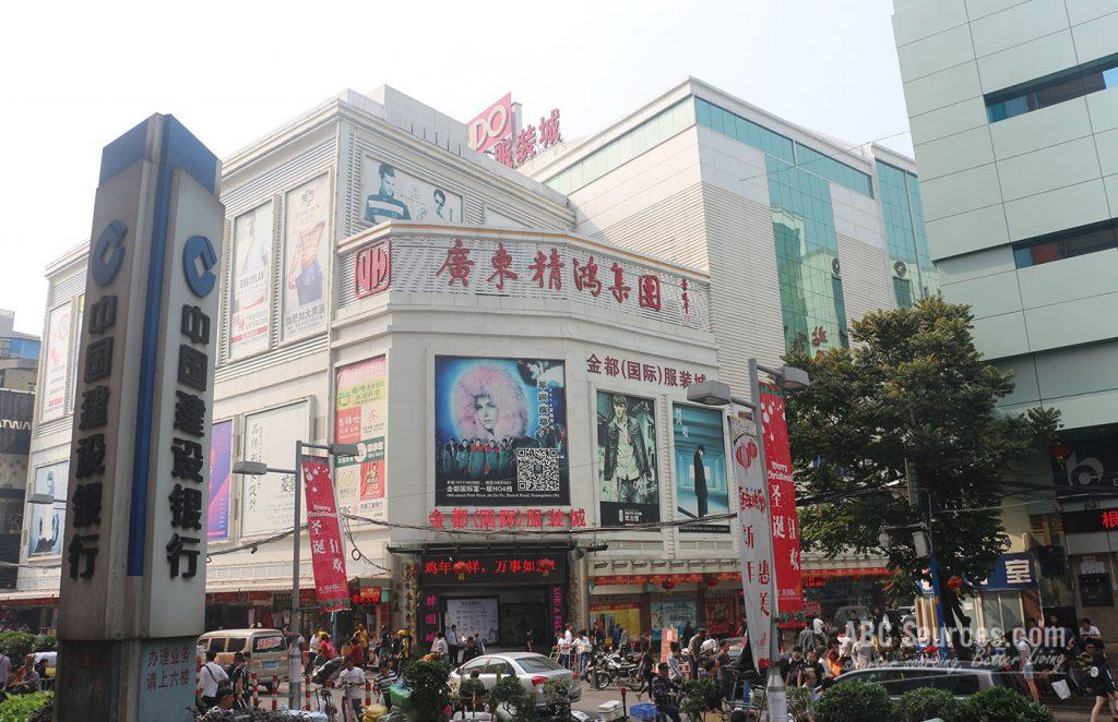 Kindo International Clothes City