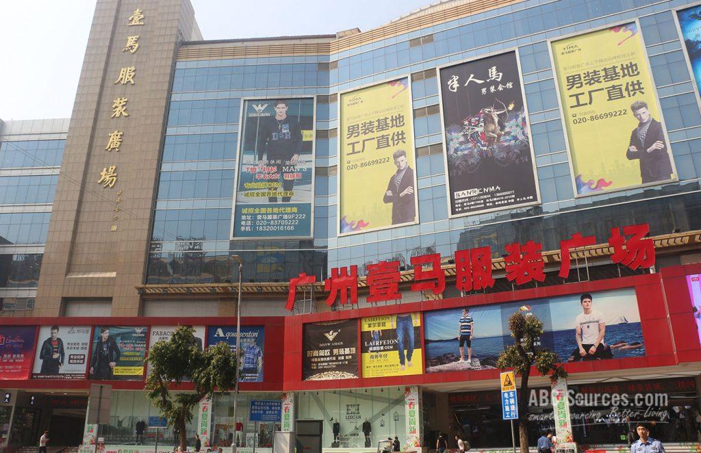 Yima Clothing Wholesale Plaza