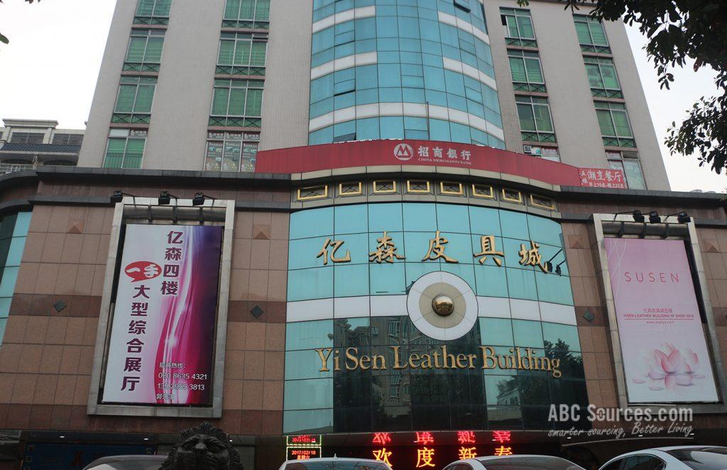 Yisen leather market